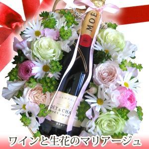 ワインと生花のマリアージュギフト 【モエ・シャンドン】 |winekatayama
