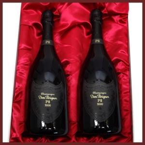 プレミアムシャンパンギフト ドン ペリニヨン P2 【2000】x2本 16年間長期熟成 正規輸入品|winekatayama