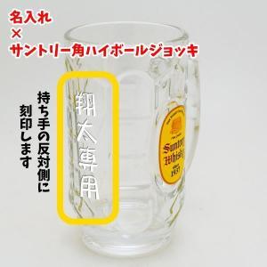 【名入れグラス】BIG【角メガハイジョッキグラス】【700ml】 キラめく亀甲柄と鮮やかな黄色いラベ...