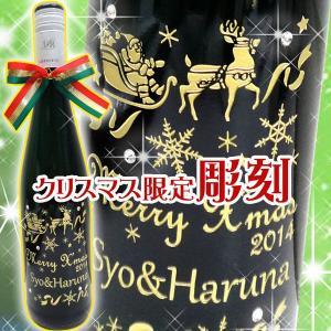 送料無料クリスマス限定 名入れ彫刻ワイン ドクターローゼンリースリング 750ml スワロフスキー|winekatayama