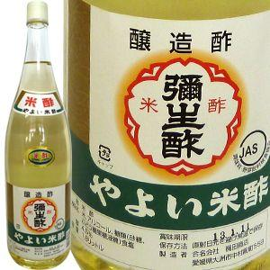 やよい米酢 1.8L