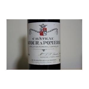 赤ワイン シャトー ラトゥール ア ポムロール 1996 750ml