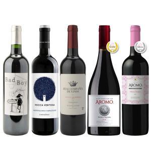 【送料無料】尖(とが)ったワイン醸造家が親しみやすいワインを造ったら?!的な赤5本セット|winenet