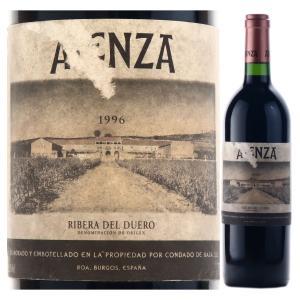 アレンザ アレハンドロ フェルナンデス ティント ペスケラ 1996 赤ワイン フルボディ ワイン会 おすすめ 特別価格 wineplaza-yunoki