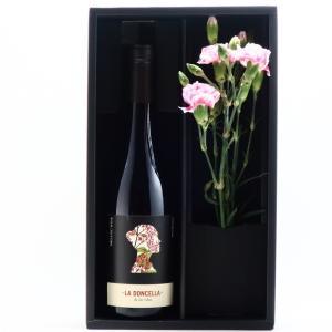 白ワイン カーネーション ギフトセット お中元 プレゼント おすすめ wineplaza-yunoki