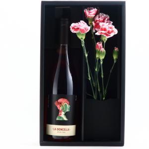 ロゼワイン カーネーション ギフトセット お中元 プレゼント おすすめ wineplaza-yunoki