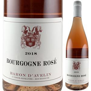 バロン ダヴラン・ブルゴーニュ・ ピノ ノワール・ ロゼ2018 750ml フランス ロゼワイン ...