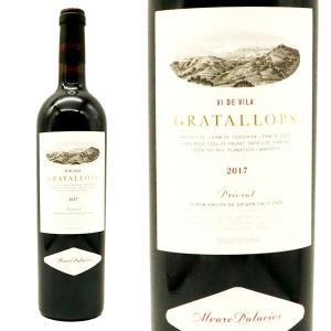 グラタヨップス  ビ・デ・ビラ  2015年  アルバロ・パラシオス  750ml  (スペイン  赤ワイン)  家飲み  巣ごもり  応援 wineuki2