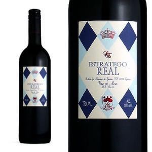 エストラテゴ・レアル  NV  ドミニオ・デ・エグーレン  (赤ワイン・スペイン)  家飲み  巣ごもり  応援  stay  home wineuki2