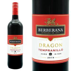 ドラゴン テンプラニーリョ 2018年 ボデガス・ベルベラーナ (赤ワイン・スペイン) wineuki2