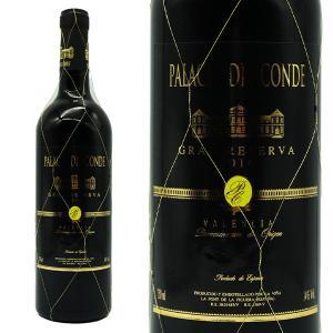 パラシオ・デル・コンデ グランレゼルバ 2014年 アネコープ ラ・ヴィーニャ 750ml (スペイン 赤ワイン) wineuki2