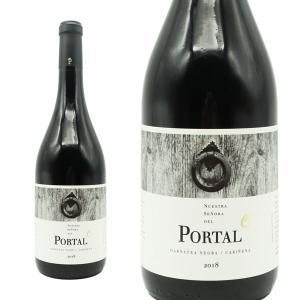 ヌエストラ セニョーラ ポルタル ティント 2017年 セリェール ピニョル 赤ワイン スペイン wineuki2