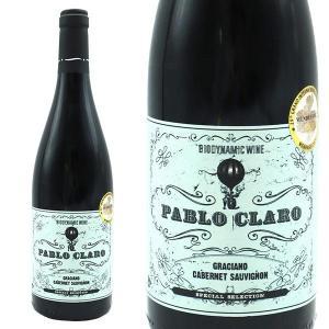 パブロ・クマロ カベルネ・ソーヴィニヨン グラシアーノ 2019年 ドミニオ・デ・プンクトゥン 750ml (スペイン 赤ワイン) wineuki2