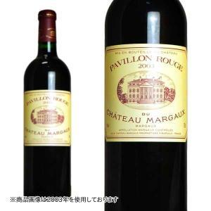 パヴィヨン・ルージュ・デュ・シャトー・マルゴー 2015年 シャトー・マルゴーセカンドラベル 750ml (フランス ボルドー 赤ワイン)...