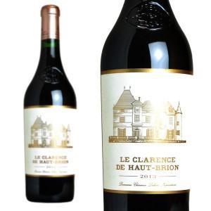 ル・クラランス・ド・オー・ブリオン 2013年 AOCペサック・レオニャン 750ml (ボルドー 赤ワイン) 2本お買い上げで送料無料&代引手数料無料