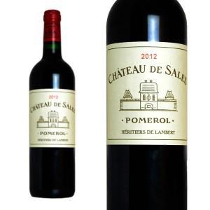 シャトー・ド・サル 2012年 AOCポムロール 750ml (ボルドー 赤ワイン) 6本お買い上げで送料無料&代引手数料無料