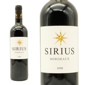 シリウス・ボルドー ルージュ 2012年 メゾン・シシェル AOCボルドー 750ml (ボルドー 赤ワイン)