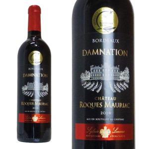 世界が驚いた魅惑のカベルネフラン85%の傑作ボルドー!「ぜひ飲むべき!最もコスパの優れたワイン!」デ...