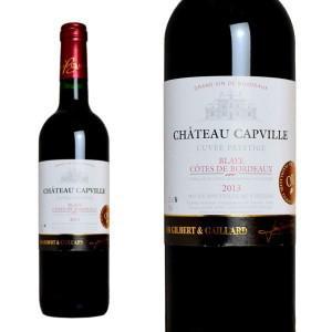 シャトー・キャップヴィル 2013年 AOCブライ・コート・ド・ボルドー 750ml (ボルドー 赤ワイン)