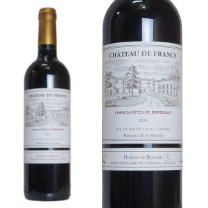 ボルドー人気急上昇AOCフラン・ド・コート・ボルドー!ワインアドヴォケイト誌が右岸に95点から97点...