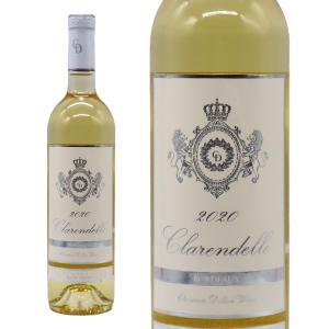 クラレンドル ブラン 2014年 バイ・シャトー・オー・ブリオン AOCボルドー (白ワイン・フランス)