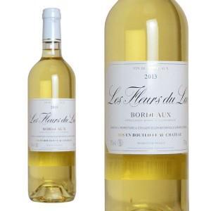 レ・フレール・デュ・ラック・ブラン 2013年 750ml (ボルドー 白ワイン)