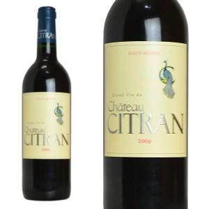 シャトー・シトラン 2009年 AOCオー・メドック 750ml (ボルドー 赤ワイン) 6本お買い上げで送料無料&代引手数料無料