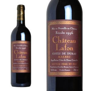 シャトー・ラフォン コート・ド・デュラス マルベック 1996年 ジトン・ペール・エ・フィス 750ml (フランス 赤ワイン)|wineuki