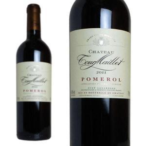 高級ボルドー愛好家大注目のポムロール!畏敬の念さえ覚える偉大な高級赤ワイン産地で、リッチで濃密でタン...
