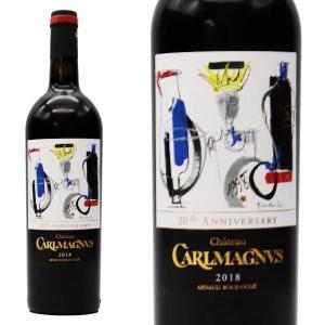 シャトー ド カルルマニュス(カロリュス)2018年 750ml  フランス ボルドー フロンサック 赤ワイン|うきうきワインの玉手箱