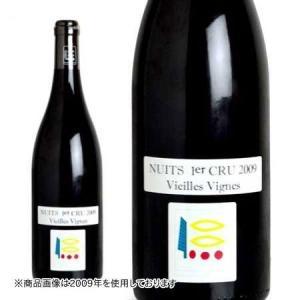 ブルゴーニュ赤ワイン愛好家、NSG愛好家大注目!生産量も少なく希少な2014年!世界最高峰ワイン、ド...