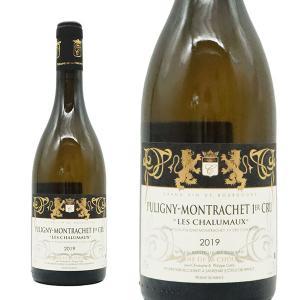 ブルゴーニュ産高級赤ワイン愛好家大注目!シャルドネの特徴を素直に反映し、ミネラリーな高級ワインを産出...