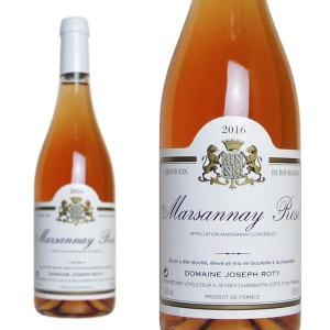 高級ブルゴーニュ産ロゼワイン愛好家大注目!コート・ド・ニュイの大人気ロゼ!マルサネロゼの2016年も...