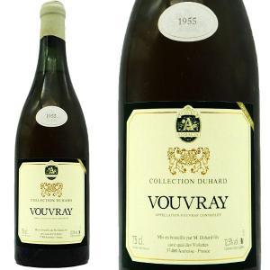 ヴーヴレ ドゥミ・セック 1955年 カーヴ・デュアール(ダニエル・ガテ) 750ml (フランス ロワール 白ワイン)|wineuki
