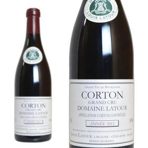 コルトン グラン・クリュ 2011年 ドメーヌ・ルイ・ラトゥール (フランス ブルゴーニュ 赤ワイン)...