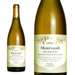 ムルソー レ・ティエ 1998年 ジュリエット・シュニュ 750ml (ブルゴーニュ 白ワイン)