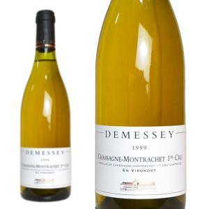 ブルゴーニュ三大銘醸地のシャサーニュモンラッシェ!白ワイン最高峰ル・モンラッシェ特級等世界的に有名な...