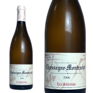 入手困難!ピュリニー・モンラッシェ、ムルソーと並びブルゴーニュ三大銘醸地として知られ、ル・モンラッシ...