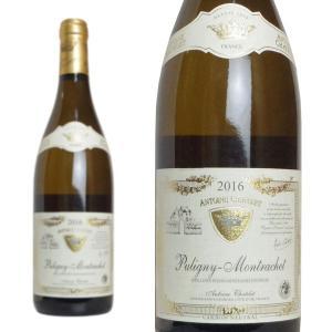 ピュリニー・モンラッシェ 2016年 アントワーヌ・シャトレ 750ml (フランス ブルゴーニュ 白ワイン)|wineuki
