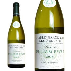 シャブリ グラン・クリュ レ・プルーズ 2015年 ドメーヌ・ウィリアム・フェーヴル 750ml (フランス ブルゴーニュ 白ワイン)|wineuki