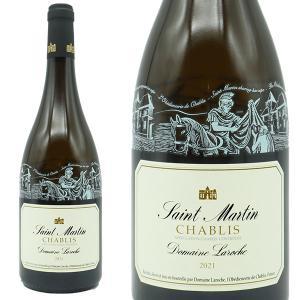 シャブリ サン・マルタン 2017年 ドメーヌ・ラロッシュ 750ml 正規 (フランス ブルゴーニュ 白ワイン)|wineuki