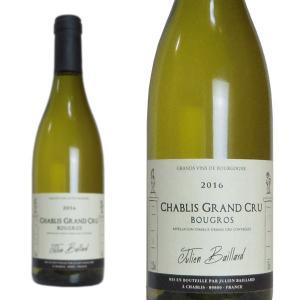 シャブリ グラン・クリュ ブグロ 2016年 ジュリアン・バイヤール 750ml (フランス ブルゴーニュ 白ワイン)|wineuki