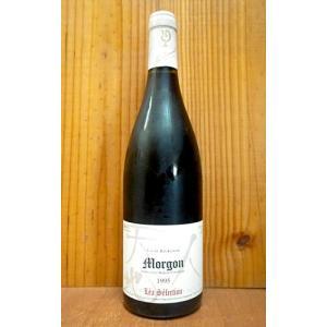モルゴン  1995年  ルー・デュモン  レア・セレクション  750ml  (フランス  ブルゴーニュ  赤ワイン)  家飲み  巣ごもり|うきうきワインの玉手箱