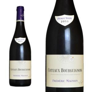 コトー・ブルギニョン ピノ・ノワール 2015年 フレデリック・マニャン 正規 750ml (フランス ブルゴーニュ 赤ワイン)6本以上ご購入で送料無料|wineuki