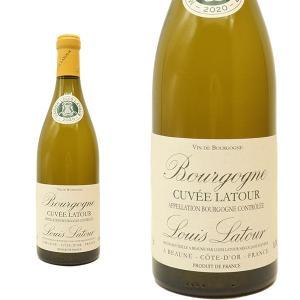 ブルゴーニュ ブラン キュヴェ・ラトゥール 2015年 ルイ・ラトゥール社 (フランス・白ワイン)...