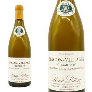 レストラン様からのリピート多数の辛口白ワイン!造り手は名門ルイ・ラトゥール!白ワインのみの高級AOC...