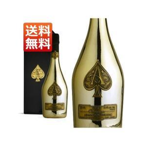 シャンパーニュ アルマン・ド・ブリニャック ブリュット ゴールド 箱入り 750ml (フランス シャンパン 白) 2本お買い上げで送料無料&代引手数料無料|wineuki