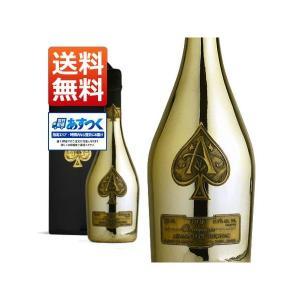 あすつく アルマン・ド・ブリニャック ブリュット ゴールド 箱入り 750ml (フランス シャンパーニュ シャンパン 白) 送料無料 wineuki