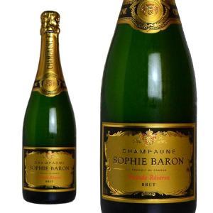 シャンパーニュ ソフィー・バロン グラン・レゼルヴ 750ml (シャンパン 白 箱なし) 6本お買い上げで送料無料&代引手数料無料|wineuki