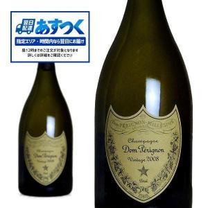 あすつく ドンペリ シャンパン ドンペリニヨン 2008年 750ml 正規 (フランス シャンパーニュ 白 箱なし)|wineuki